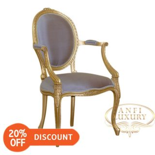 nantes slim arms chair