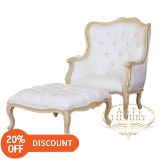 nantes unique big chair